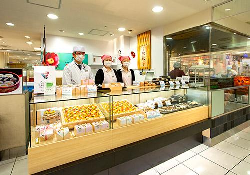 京都大丸店
