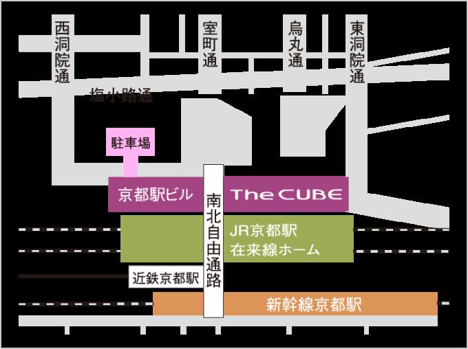 京都駅で催事販売中